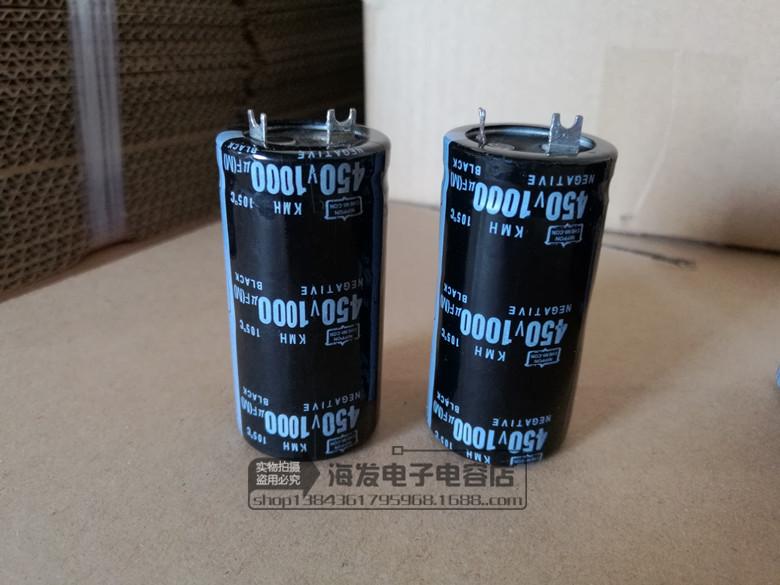 电焊机变频器电容 450V10