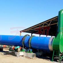 500吨烘煤机价格 河南煤泥烘干设备厂家图片