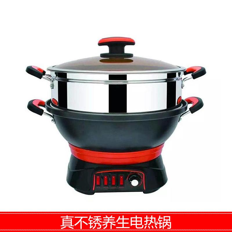 真不锈养生电热锅 养生电热锅材质超硬不沾锅厂家直销