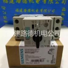 3RK1901-1MN00继电器 低压电器:3RV、3RT、3TK、3UG、3RA、3RK、3SF、3RH、3NP、