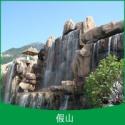 江西大假山制作-广西水泥大假山施工-贵州大假山制作公司