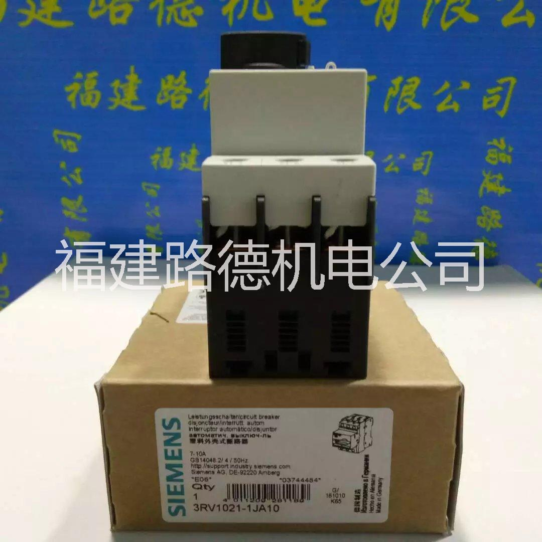 3RH1122-1AH00断路器交直流接触器、继电器,微型断路器3RV、3RT、3TK、3UG、3RA、