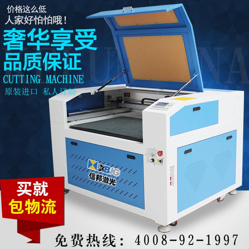 信邦9060激光雕刻机 橡胶板木板画亚克力酒瓶葫芦玛瑙剪纸刻字 激光雕刻机