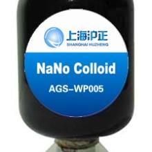 水性单体 不同浓度水性单体纳米银溶液 水性单体纳米银溶液,银离子溶剂
