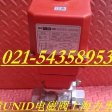 台湾UNI-DUM-5电动螺纹球阀/UM-2电动两通球阀批发
