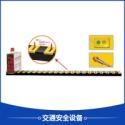 北京交通安全设备图片