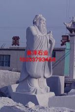 浙江石雕孔子像销售