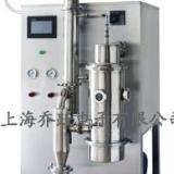 海南JOYN-2000低温真空喷雾干燥机价格