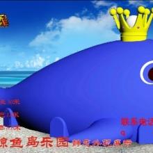充气鲸鱼帐篷,室外新型游乐,儿童充气城堡,充气蓝鲸鱼,百万海洋球池批发