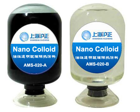 水性透明玻璃隔热涂料硬度高光学性能好施工方便生产厂家批发价格