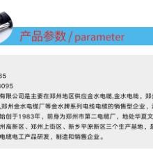 郑州电缆企业批发