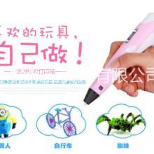 YASIN3D打印笔(2代)立体涂鸦绘画笔YASIN3D打印笔(2代)画笔批发