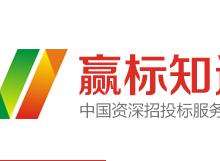 沧州瓦楞纸板生产线建设项目沧州建设项目合作哪里找河北项目信息批发