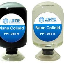 光固和热固透明导电涂料