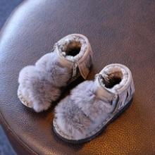 微信代理儿童鞋一手货源儿童雪地靴PU儿童鞋一手货源男女童雪地靴梦想之星童鞋一手货源男女童雪地靴批发