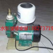 洪山武昌水泵维修安装,家用增压泵自吸泵安装,污水泵维修18827371919