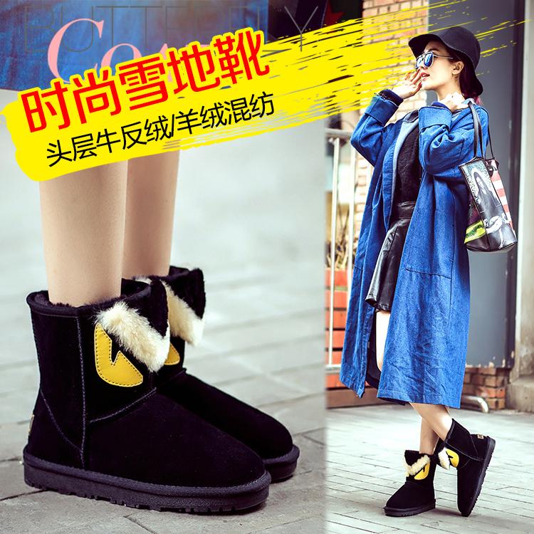 2016新款雪地靴棉短靴女鞋销售