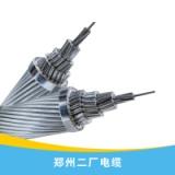 厂家专业生产出售各种规格电力电缆 郑州市二厂电缆厂家直销