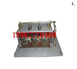 HR3-200/31熔断器式刀开关