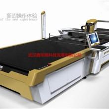 全自动电脑裁床自动裁剪机自动裁床图片