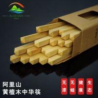 无漆无蜡 中华黄檀木筷 生产销售中华木筷子