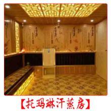 托玛琳汗蒸房承建韩式养生排毒电气石细胞浴房固定式桑拿汗蒸房图片
