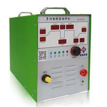 精密脉冲铝焊机