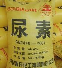 尿素厂家直销 尿素批发商/供应商 尿素价格批发