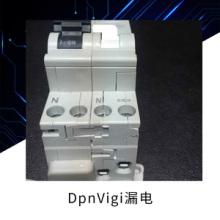 上海房山小型断路器生产DpnVigi漏电继电器低压电器