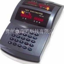 贵州专业供应食堂消费机厂家批发多种通信方式数据传输价格低质量保证 IC卡台式消费机批发