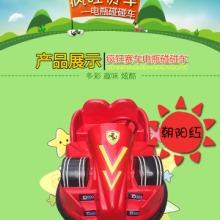 电动玩具车广场儿童游乐设备厂家直销公司批发儿童游乐设施广场游乐商城儿童碰碰车图片