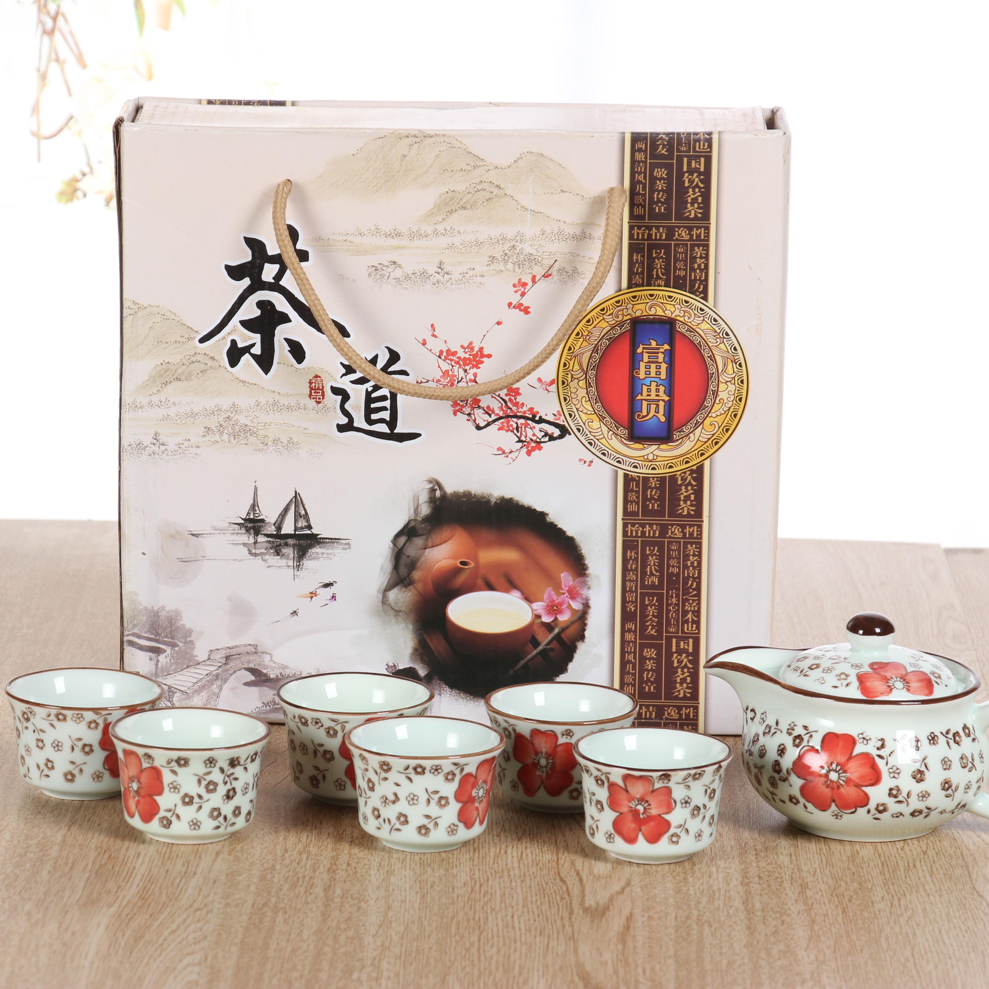 厂家直销功夫茶具礼品套装,茶壶戴盖茶杯7件套,婚庆创意送礼 陶瓷茶具套装