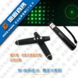 高精度锂电池保护ic