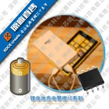 LDO稳压IC,电压型号齐全