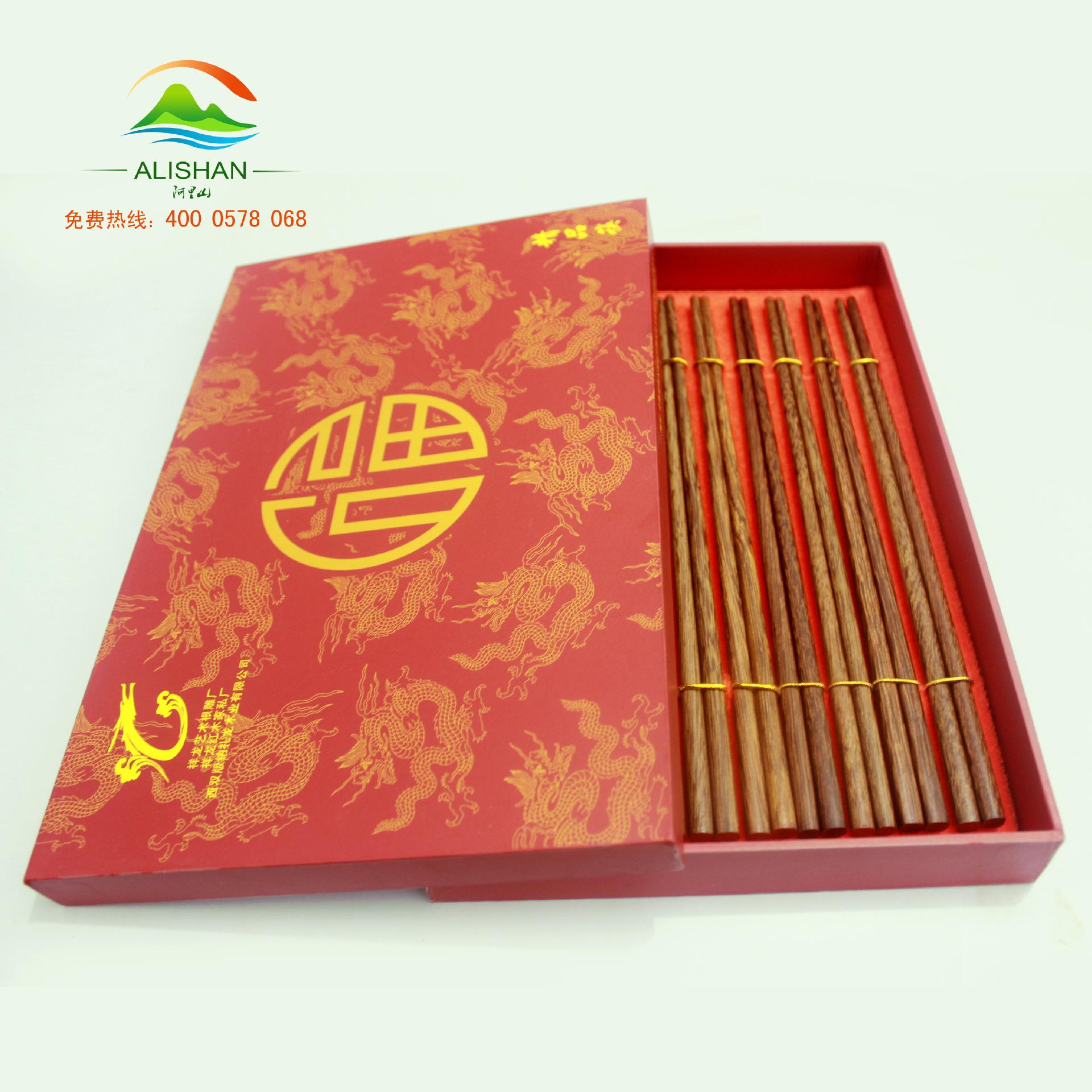 领导礼品礼盒木筷 高档鸡翅木筷子礼品筷 无漆无蜡