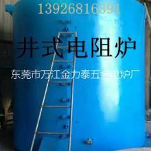 井式铝合金时效炉井式铝合金淬火炉井式铝合金时效固溶炉井式电阻炉