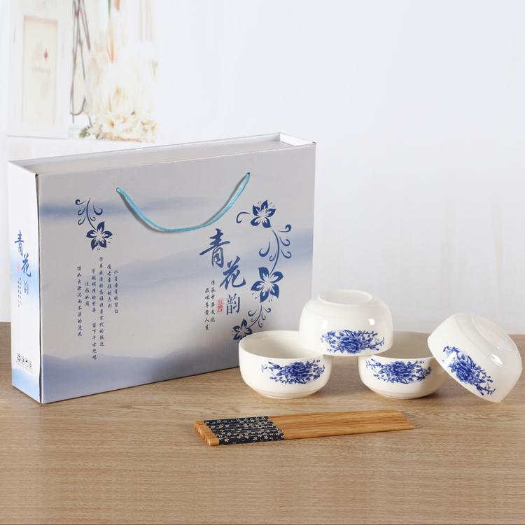 青花瓷碗筷 2/4/6碗筷套装 陶瓷餐具精品 促销礼品 可加印LOGO 青花瓷四碗四筷套装餐具