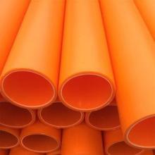 蒲城HDPE消防管、电力管生产商