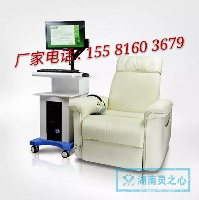 音乐放松椅心理减压反馈设备市场价格表