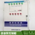 潜油泵控制柜图片