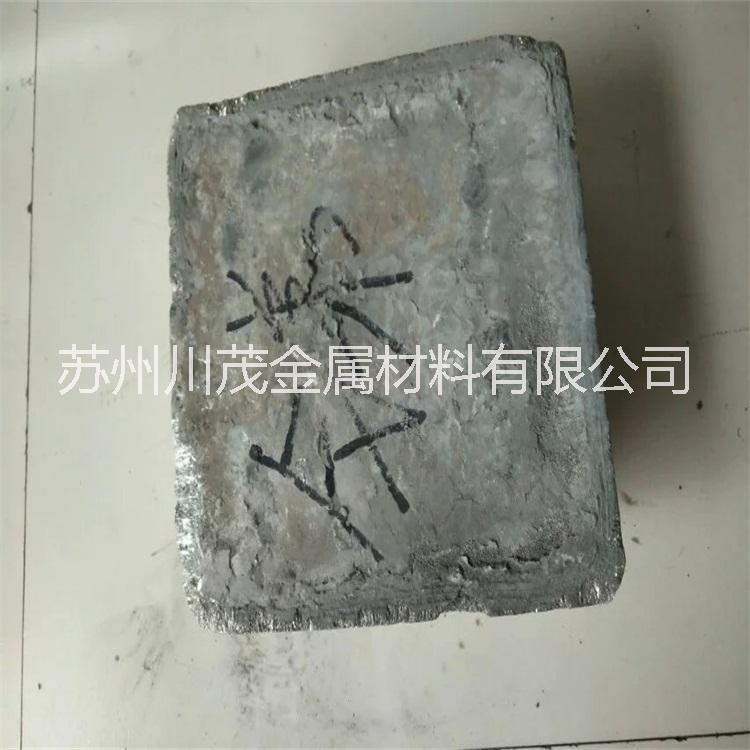 新入库0号高纯锑含税价格 99.85锑锭 烟花专用锑锭厂家 高校实验专用金属锑价格