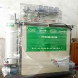 医疗废水处理设备 医疗废水处理设备STL-LYMZ现货供应厂家直销