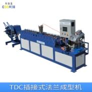 TDC插接式法兰成型机图片
