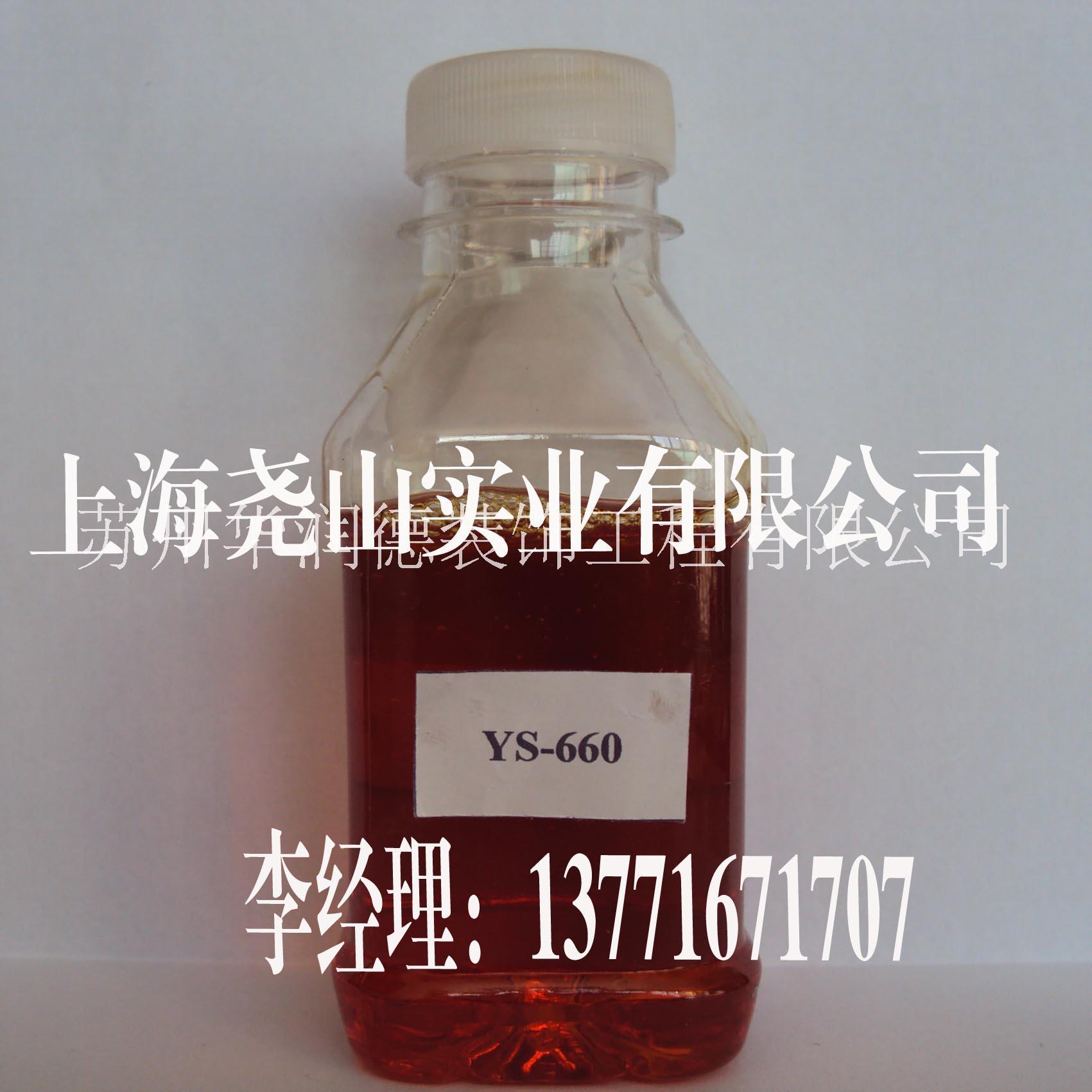 调色中底涂环氧树脂固化剂660 调色中底涂固化剂