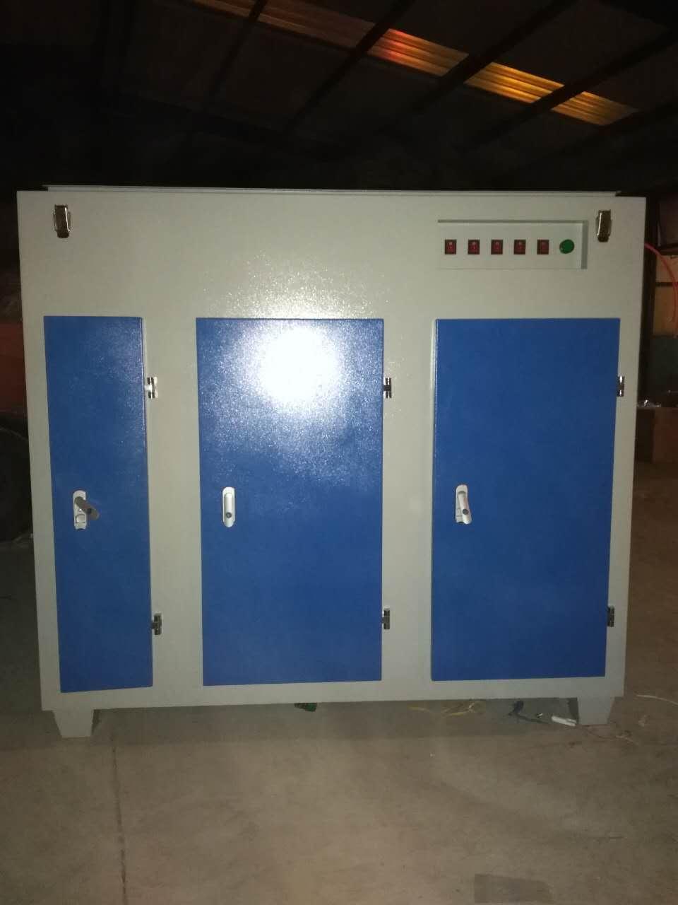 光氧催化净化器