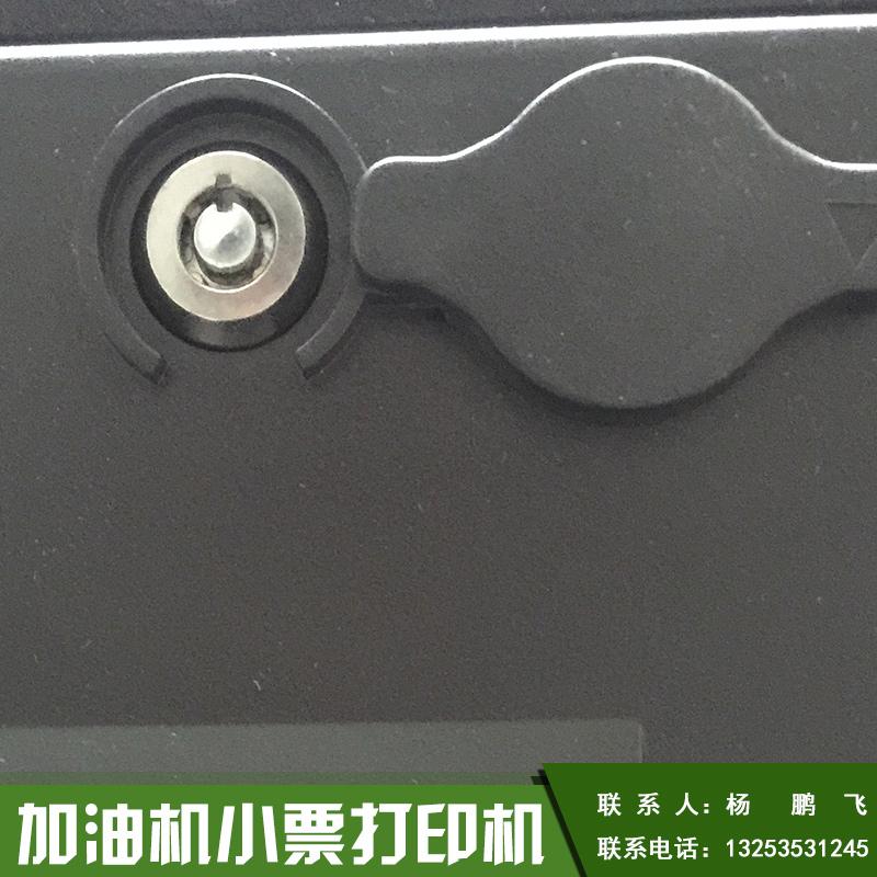郑州加油机小票打印机报价|郑州加油机小票打印机厂家|郑州加油机小票打印机供应