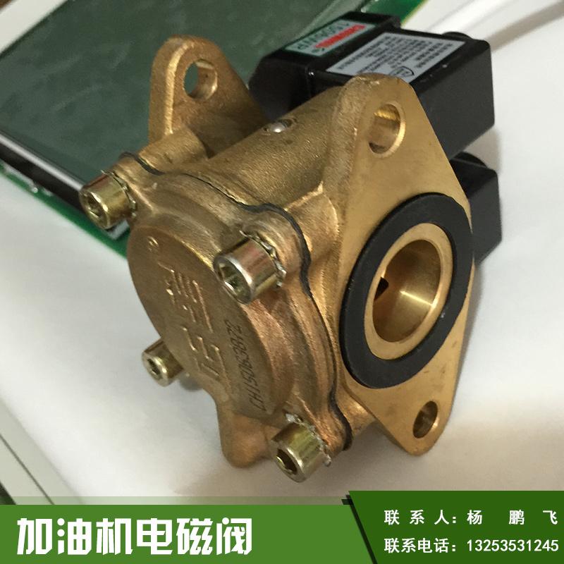 加油机电磁阀出售图片/加油机电磁阀出售样板图 (1)