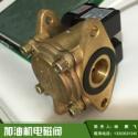 拓邦加油机电磁阀出售加油机配件LPG防爆单流量电磁阀厂家直销