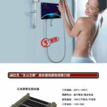 供应尚仕龙E系列即热式热水器,福建即热式热水器供应批发