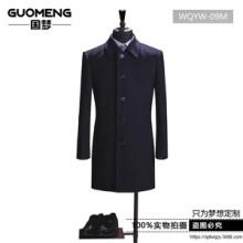 青岛羊绒大衣厂家 胶南开发区男士中老年羊绒大衣商务职业装中长款风衣外套订做